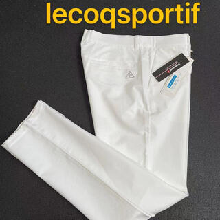 le coq sportif - 新品定価14300円/ルコック/ゴルフ/メンズ/ストレッチロングパンツ