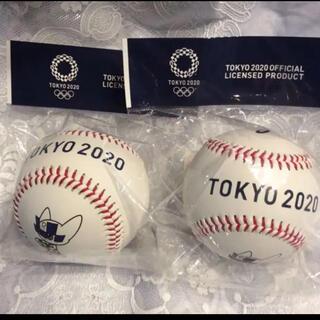 アシックス(asics)のオリンピックグッズ野球ボール2個(記念品/関連グッズ)
