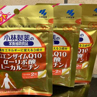 コバヤシセイヤク(小林製薬)の小林製薬 コエンザイムQ10 α-リポ酸 L-カルチニン 30日×3袋(ダイエット食品)