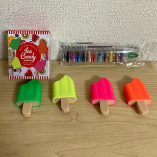 【新品】アイスキャンディーマーカー ロケットクレヨン12色(クレヨン/パステル)
