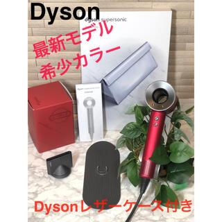 Dyson - 人気 ダイソン 【希少・早い者勝ち】Dyson hd03 ヘアドライヤー