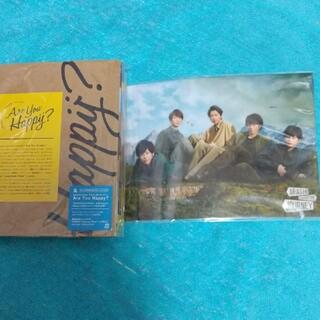 嵐 - 嵐 DVD【 Are You Happy?】初回限定盤 Blu-ray アユハピ