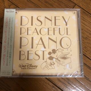 Disney - 新品未開封 ディズニー 公式 ピアノ ベスト CD