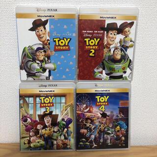 Disney - トイ・ストーリー1~4 全作セット MovieNEX 純正ケース Blu-ray