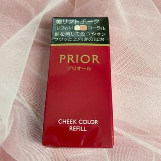 PRIOR - プリオール 美リフトチーク コーラル