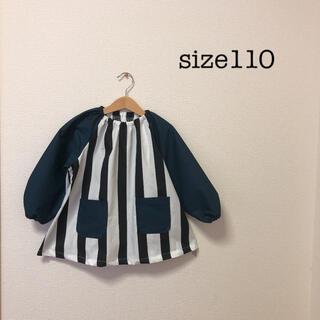 スモック☆size110☆ストライプ柄(お食事エプロン)