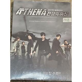 アテナ ATHENA 韓国ドラマ 未使用(テレビドラマサントラ)