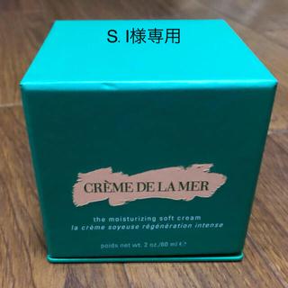ドゥラメール(DE LA MER)の新品未開封 ドゥ・ラ・メール ザ・モイスチャライジングソフトクリーム60ml(フェイスクリーム)