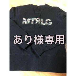マテリアルガール(MaterialGirl)のマテリアルガールTシャツ・トレーナー(Tシャツ(半袖/袖なし))