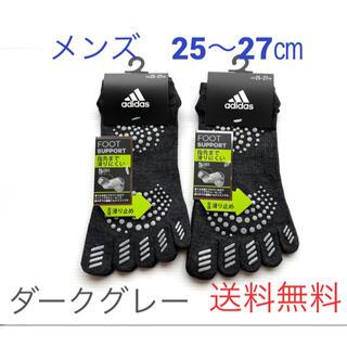 アディダス(adidas)のメンズ【アディダス×福助】五本指ソックス 滑り止め付き 2足セット(ウェア)