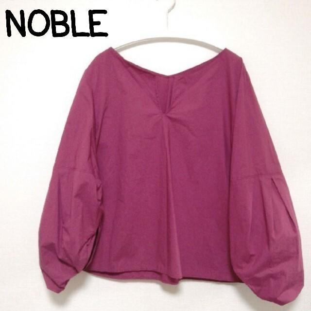 Spick and Span Noble(スピックアンドスパンノーブル)のNOBLE ノーブル 袖コンシャス スキッパー レディースのトップス(カットソー(長袖/七分))の商品写真