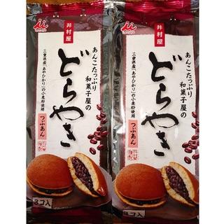イムラヤ(井村屋)の井村屋 あんこたっぷり和菓子屋のどらやき(つぶあん)3個入り 2袋セット(菓子/デザート)