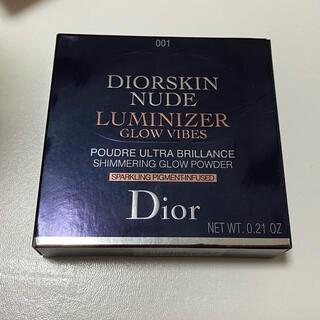 ディオール(Dior)のディオールスキン ミネラルヌード ルミナイザー ロージーバイブス(その他)