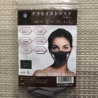 テラモイストマスク(パック/フェイスマスク)