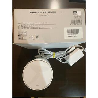 エーユー(au)のau Speed Wi-Fi HOME WHITE L01s HWS32SWA(PC周辺機器)