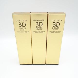Dr.Ci Labo - シーラボ ジェノマー 3Dパワーセラム 40ml 3個 未開封品