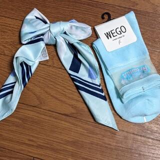 ウィゴー(WEGO)の新品靴下おまけ付き(ソックス)