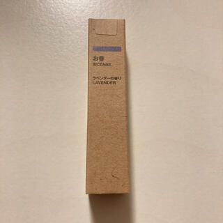 ムジルシリョウヒン(MUJI (無印良品))の無印良品 お香 ラベンダー 12本入(お香/香炉)