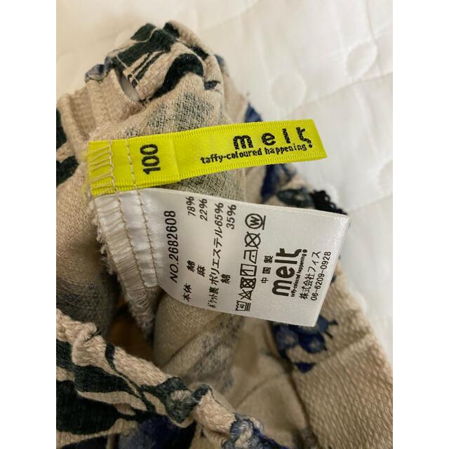 GO TO HOLLYWOOD(ゴートゥーハリウッド)のmelt  メルト 100サイズ  FITH キッズ/ベビー/マタニティのキッズ服女の子用(90cm~)(パンツ/スパッツ)の商品写真