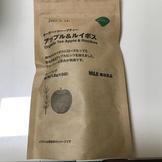 ムジルシリョウヒン(MUJI (無印良品))のオーガニックハーブティー アップル&ルイボス(茶)