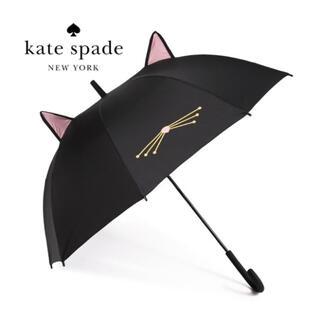 ケイトスペードニューヨーク(kate spade new york)の新品 ケイトスペード 長傘 雨傘 ねこ(傘)