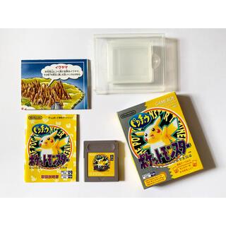 GB ポケモン イエロー ピカチュウ 黄色  ゲームボーイ GameBoy