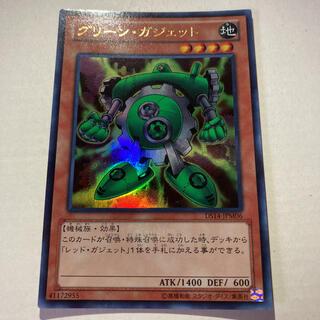 ユウギオウ(遊戯王)のグリーン・ガジェット(シングルカード)