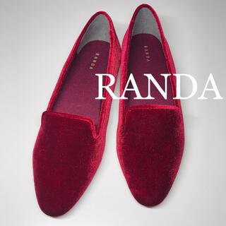 RANDA - 【新品】RANDA ベロア バーガンディ フラットシューズ