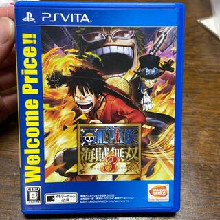バンダイ(BANDAI)のワンピース 海賊無双3(Welcome Price!!) Vita(携帯用ゲームソフト)