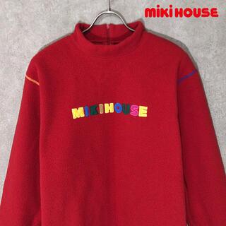 ミキハウス(mikihouse)の【激レア】ミキハウス モックネック プルオーバーフリース M(スウェット)