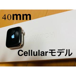 Apple Watch - Apple Watchシリーズ4−40mm ステンレス Cellularモデル−