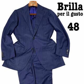ビームス(BEAMS)の【ウールシルク】Brilla per il gusto 紺ストライプスーツ 48(セットアップ)