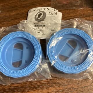 BANDAI - 缶バッジスタンド 青 2個セット