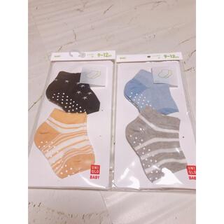 ユニクロ(UNIQLO)の新品⭐︎UNIQLOベビーソックス2セット(靴下/タイツ)