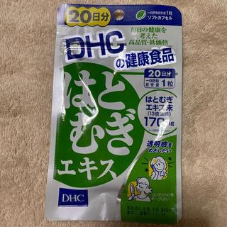 DHC - DHC☆はとむぎエキス☆サプリ☆20粒☆新品☆