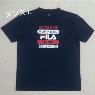 フィラ(FILA)のフィラ給水速乾Tシャツ⭐️美品(Tシャツ/カットソー(半袖/袖なし))