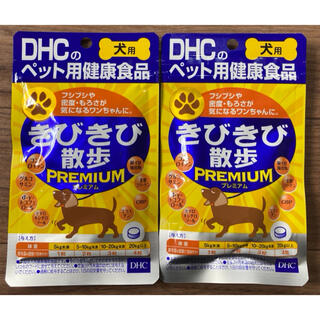DHC - DHC 愛犬用 きびきび散歩プレミアム60粒 サプリ