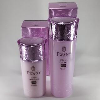 TWANY - トワニー グロウ 化粧水 乳液 セット
