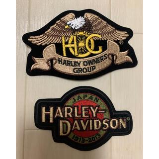 Harley Davidson - ハーレーダビッドソン☆ワッペン 2枚セット