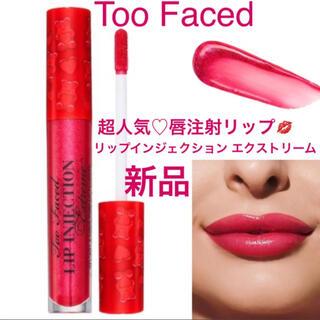 Too Faced - ◆新品◆TooFaced トゥーフェイスド リップインジェクション