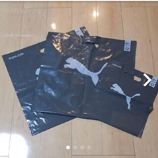 プーマ(PUMA)のプーマ ショップビニール袋3枚セット(ショップ袋)