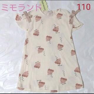 しまむら - キッズ 女の子 ワンピース 110 cm ミモランド 子供服 mimorand