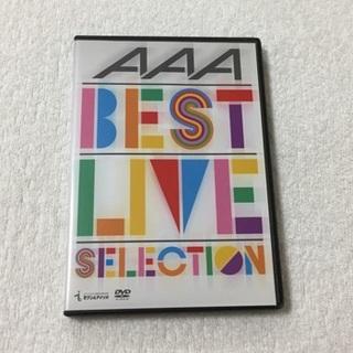AAA - AAA BEST LIVE SELECTION DVD