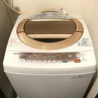 東芝 - 東芝 TOSHIBA 全自動電気洗濯機 AW-70DL WP 一人暮らし 7kg