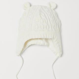 ◎オーガニックコットン クマ帽子