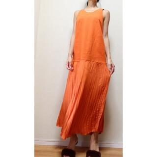 ヨシオクボ(yoshio kubo)のmuller オレンジ プリーツ ロングスカート ワンピース オープンバック(ロングワンピース/マキシワンピース)