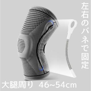 膝サポーター スポーツ 加圧式ベルト ケガ防止 通気性 伸縮性 ひざサポーター