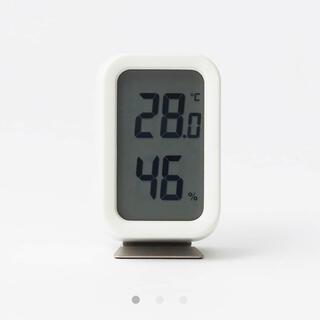 ムジルシリョウヒン(MUJI (無印良品))の無印良品 デジタル温湿度計 ホワイト/型番:MJ‐DTHW1(置時計)