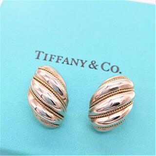 Tiffany & Co. - 【希少】ティファニー シェル ツイスト ロープ ドーム イヤリング