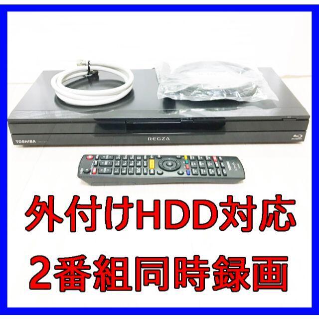 東芝(トウシバ)の■ 期間限定お値下げ中 ■ TOSHIBA REGZA DBR-Z310 ■ スマホ/家電/カメラのテレビ/映像機器(ブルーレイレコーダー)の商品写真